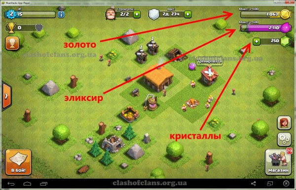 Ресурсы Clash of Clans